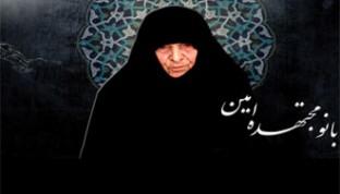 خط بطلانى بر نظریه تحقیر زن بخاطر حجاب