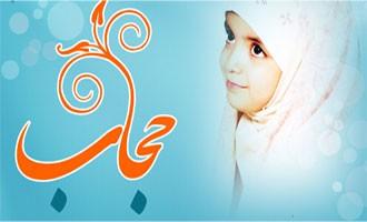 ایران، منبع اصلی ترویج حجاب در جهان