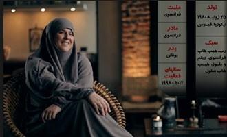 محجبه شدن رپر فرانسوی مسلمان