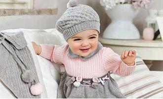 نوزادان با حیا کدامند؟