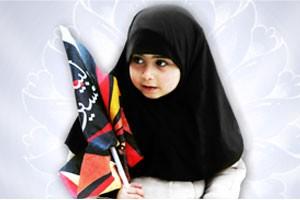 تربیت دختر از دیدگاه پیامبر اکرم