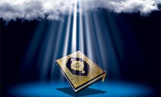 تَبَرُّج از زبان قرآن